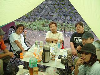 上 野村 漁協 ライブ カメラ